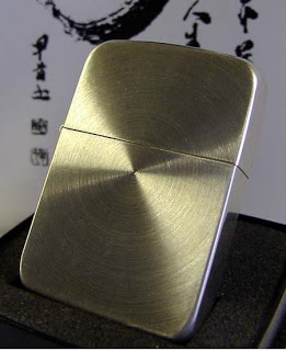 zippo-brushed-spin